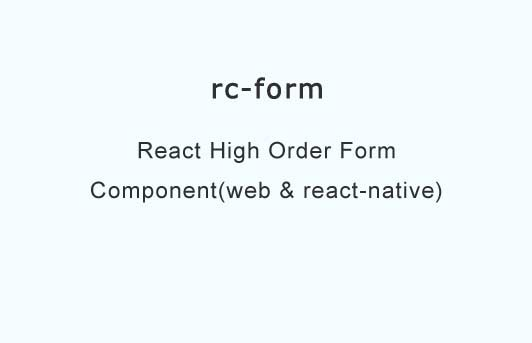 React High Order Form Component