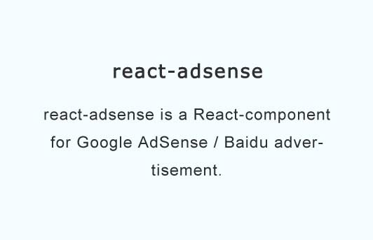 A Simple React component for Google AdSense and Baidu advertisement