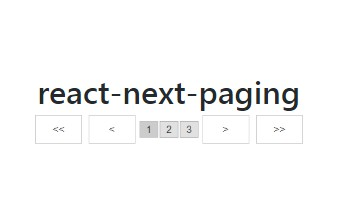 ReactJS component for easy pagination