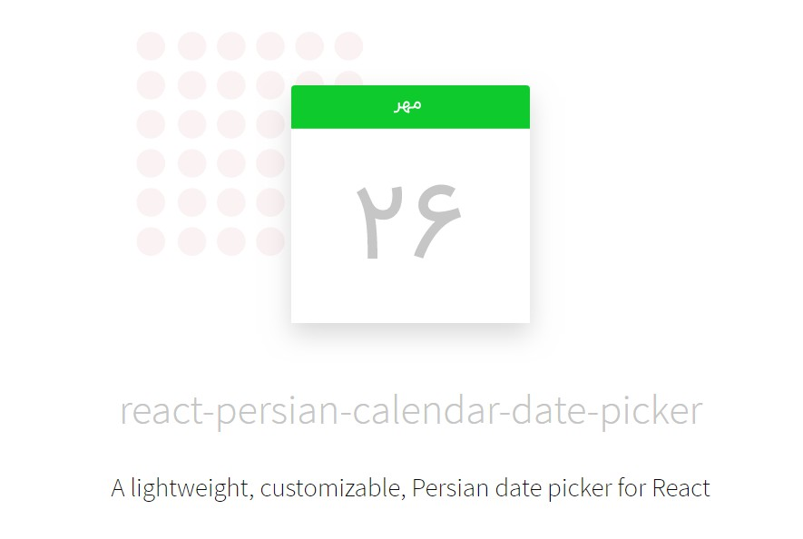 A lightweight and Persian date picker for React